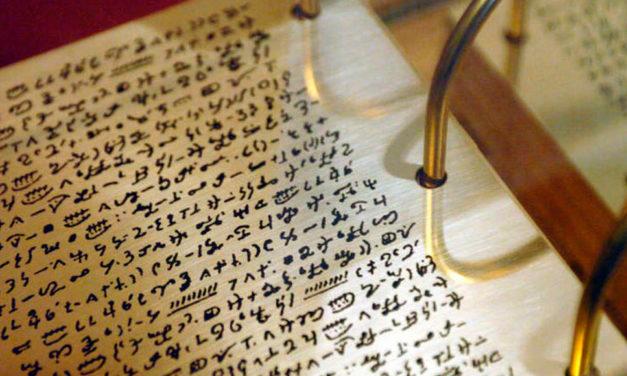 Existem outros registros antigos como o Livro de Mórmon?