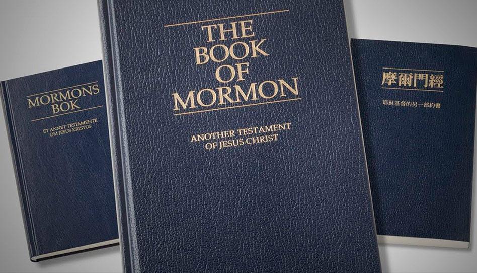 Afinal o que significa o nome Mórmon? Devemos evitá-lo?