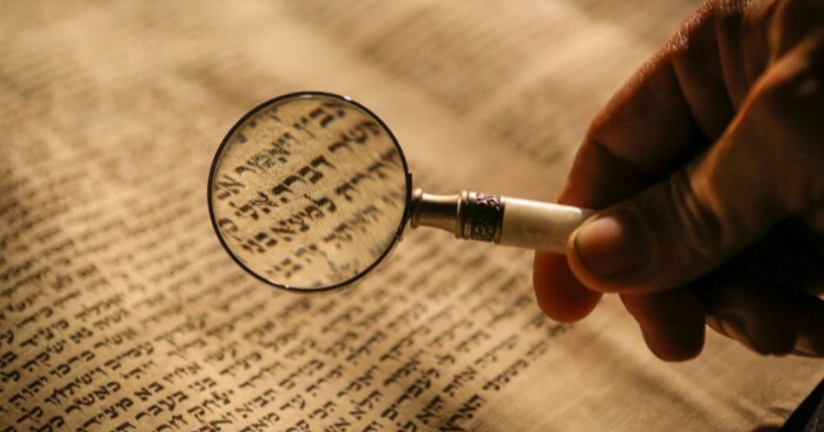 Nova descoberta nos Manuscritos do Mar Morto corroboram com uma das traduções de Joseph Smith